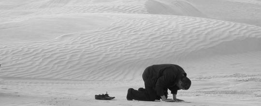 Islam sabbia