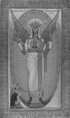 Sophia, sapienza divina