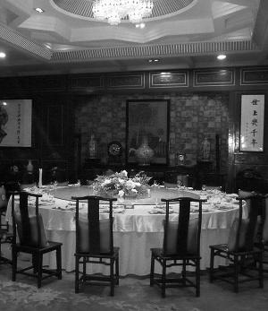 E' il Ristorante più grande in Asia e il ristorante cinese più grande al mondo (circa 5000 posti). Nell'immagine sono visibili gli interni, nell' immagine principale una fotografia degli esterni